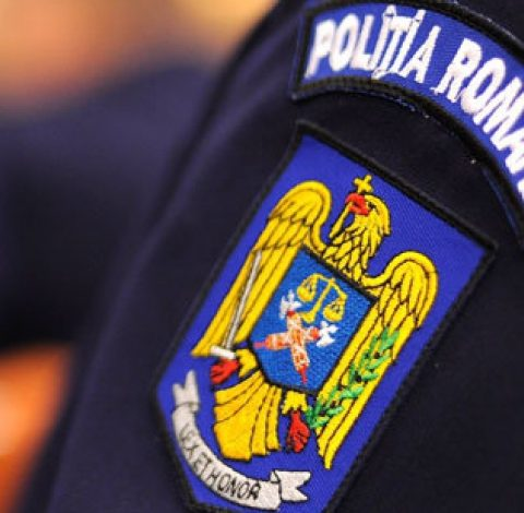 sigla_politia_romana_18672900