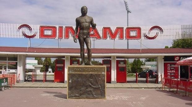 Automatele de cafea de la Clubul Dinamo, jefuite de sportivi